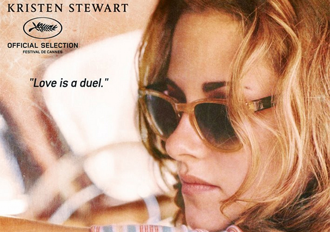 on_the_road_sunglasses_kristen_stewart