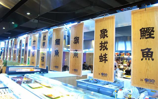 連菜單掛牌也很有日式風格-上閤屋台中復興店