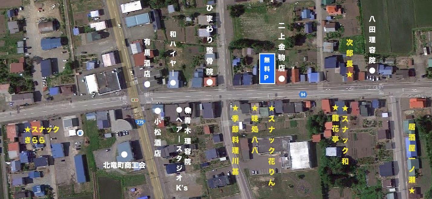 北竜町の飲食店マップ