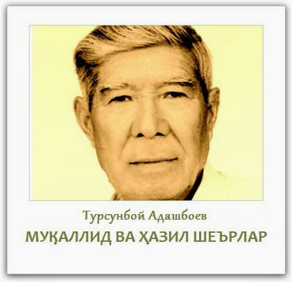 t-adashboyev
