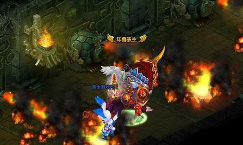 Sunsoft bật mí về phiên bản mới của Lục Mạch Thần Kiếm 1