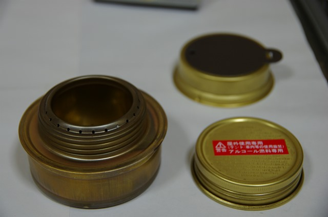 IMGP1048