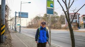 서봉지맥 3구간   도이리고개-천석산-덕지산-청북중학교