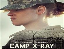 فيلم Camp X-Ray