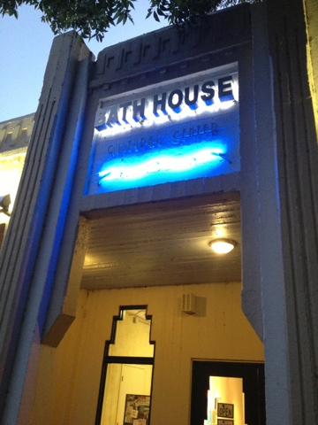bath house cultural center dallas