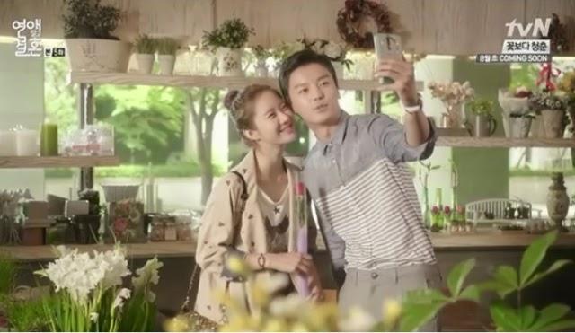 Akun twitter yeon woo jin dating 7