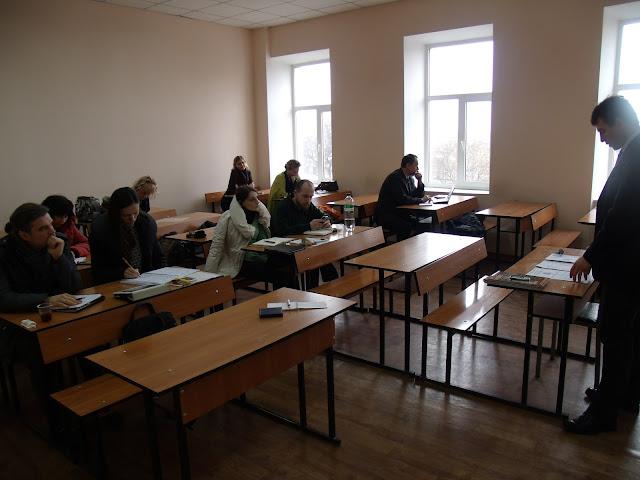 На лекции Александра Кащука