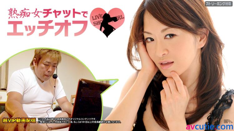 Carib.071311-750.Live.School.Girl.Sayoko.Machimura
