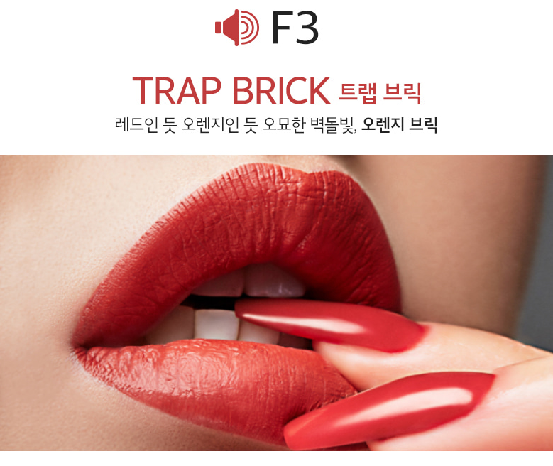 Merzy Off The Record Fitting Lip F3 Trap Brick
