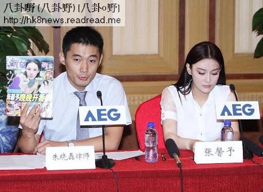 ▲張馨予(右)和委任律師朱曉磊7日出面澄清。(圖/AEG新亞洲娛樂)