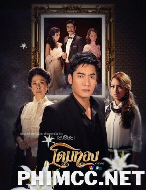 Biet Thu Bi an - The Golden Mansion - 2014