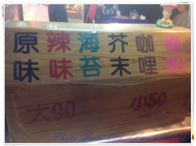 Nan Ya%2520Nigtmarket food 21