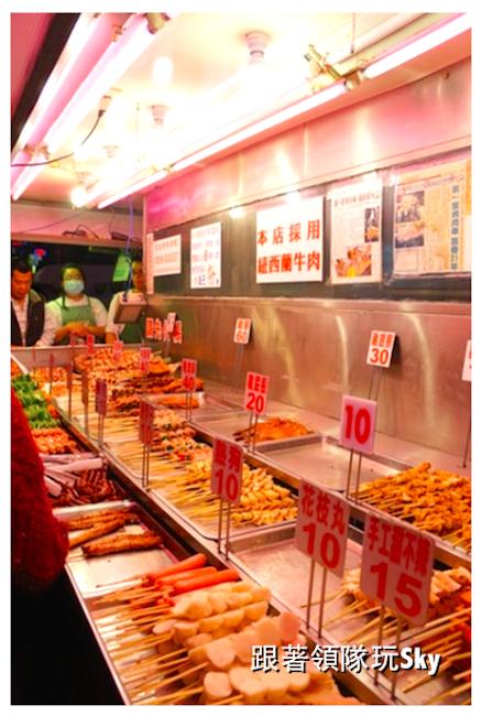 花蓮美食推薦-東大門夜市必吃的【第一家烤肉串】