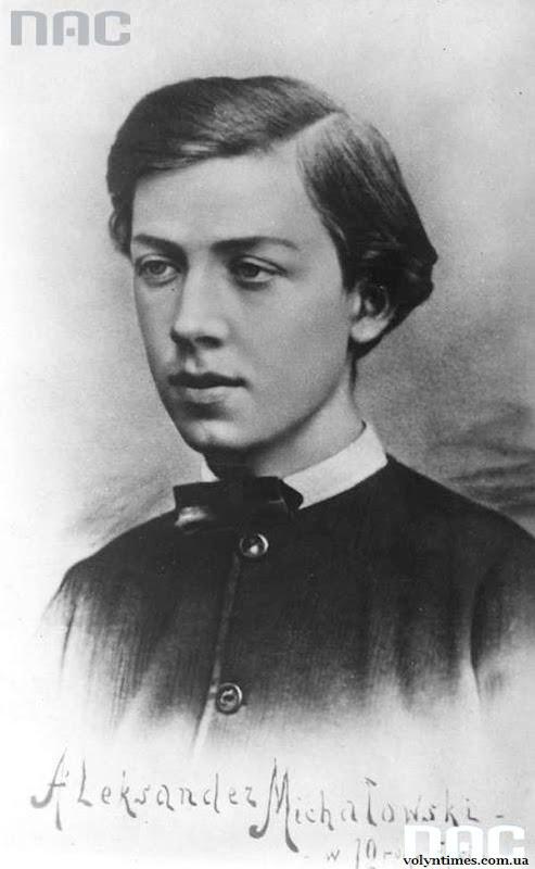 польський піаніст і композитор Олександр Міхаловський