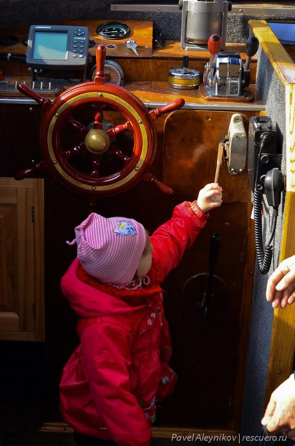 Капитан катера