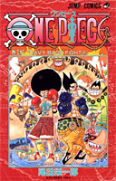 One Piece tomo 33 descargar
