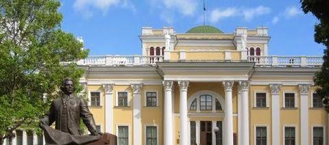 Gomel, Bielorrússia