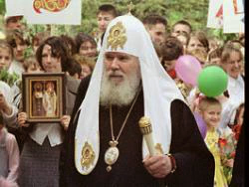 Alexy Ii Calls For Unity Among Slavic Nations