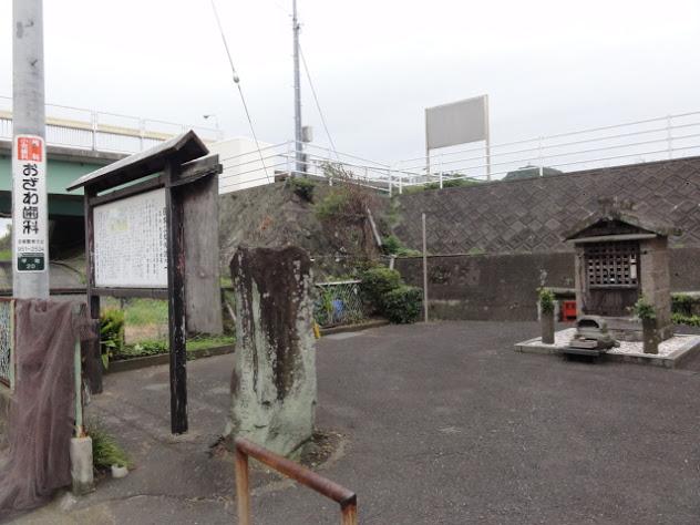 日本三大仇討の一  東海道五十三次