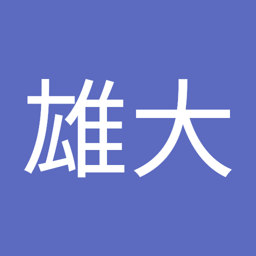 吉澤雄大's icon