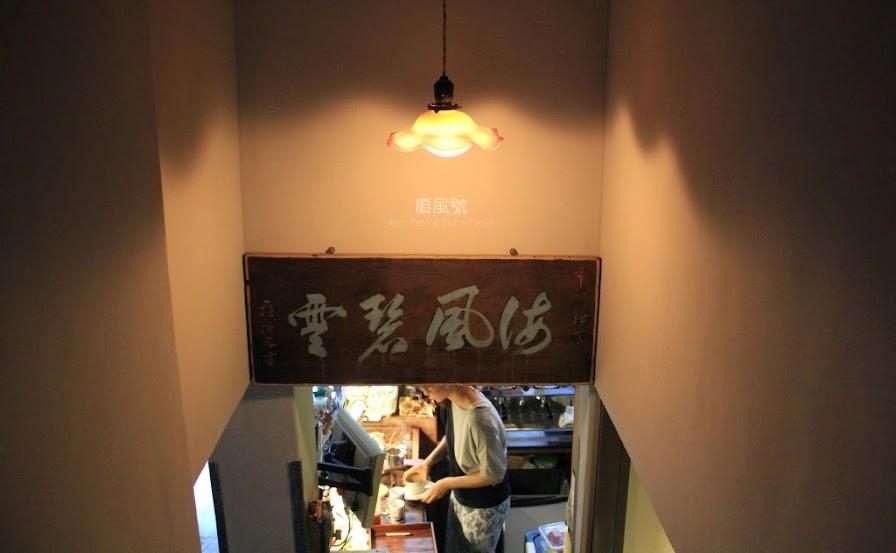 台南中西區咖啡館推薦,順風號-1