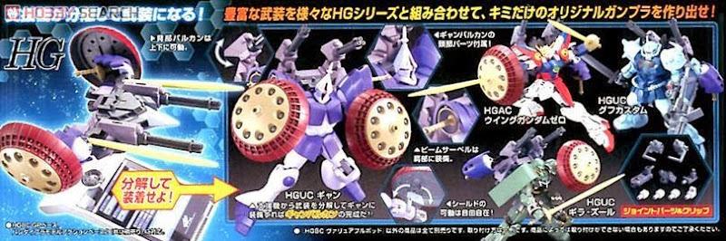 Sáng tạo cùng Vũ khí Gundam HG Build Custom 013 Valuable Pod tỷ lệ 1/144