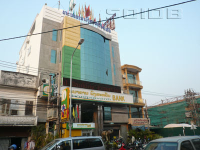 List of Lao Banks - Page 2 - SkyscraperCity