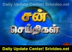 Suntv news 09-10-2015 morning 7.30 AM | Sun Tv News 09.10.15 சன் செய்திகள் | Sunnews 9th October 2015 at srivideo