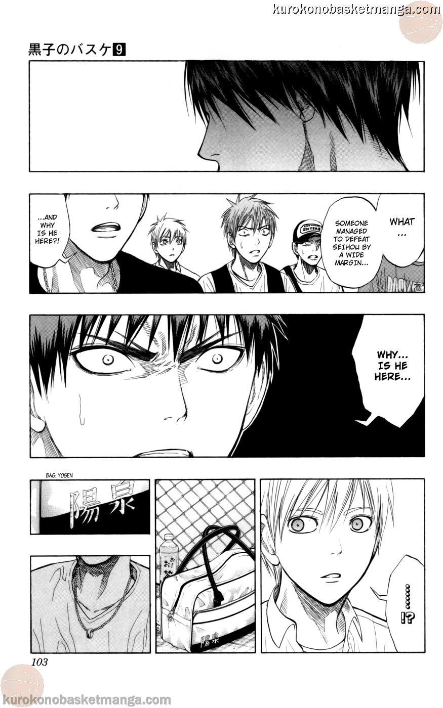 Kuroko no Basket Manga Chapter 75 - Image 17