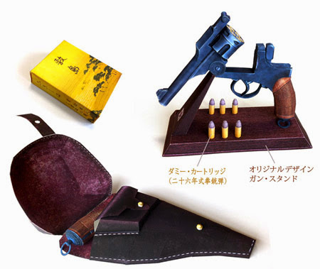 Type 26 Revolver Holster Papercraft