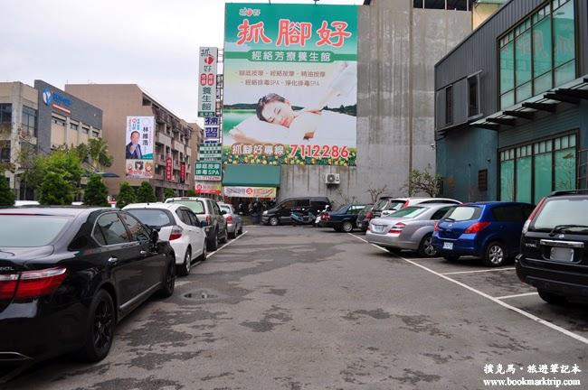 淺田屋日式料理專屬停車場