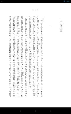 Nexus7 04 Kindle 02
