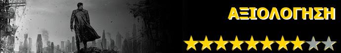 Star Trek Into Darkness Rating