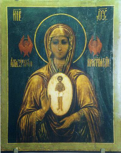 Icon Of The Mother Of God The Word Was Made Flesh