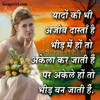 Hindi Miss-You Shayari pics images & wallpaper for facebook