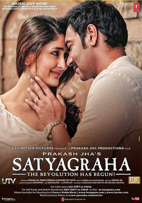 Cover of Satyagraha (2013) Hindi Movie Mp3 Songs Free Download Listen Online at Alldownloads4u.Com