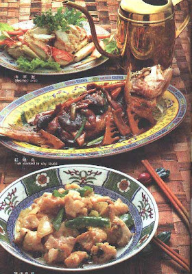 Chinese Foods for Tsunami