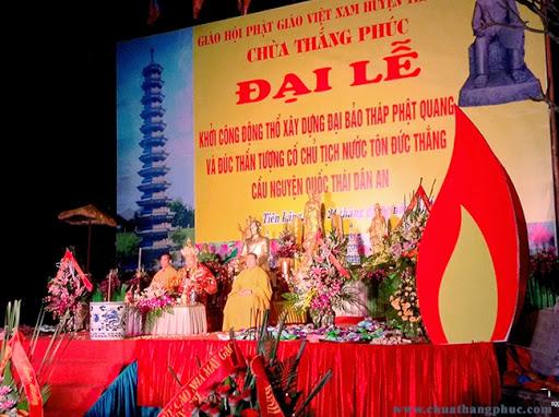 Lễ trai đàn Mông Sơn thí thực tại chùa Thắng Phúc