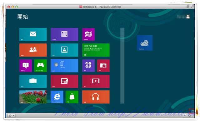 Windows%25208%2520Edge%2520Operation 5