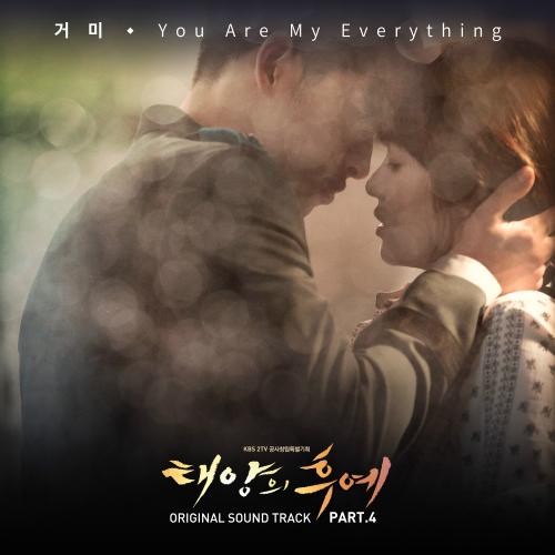 """""""Hậu Duệ Mặt Trời"""": Phải đảm bảo hoàn hảo từ phim đến OST"""