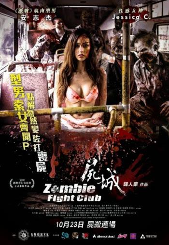 Zombie Fight Club - Đấu trường xác ướp
