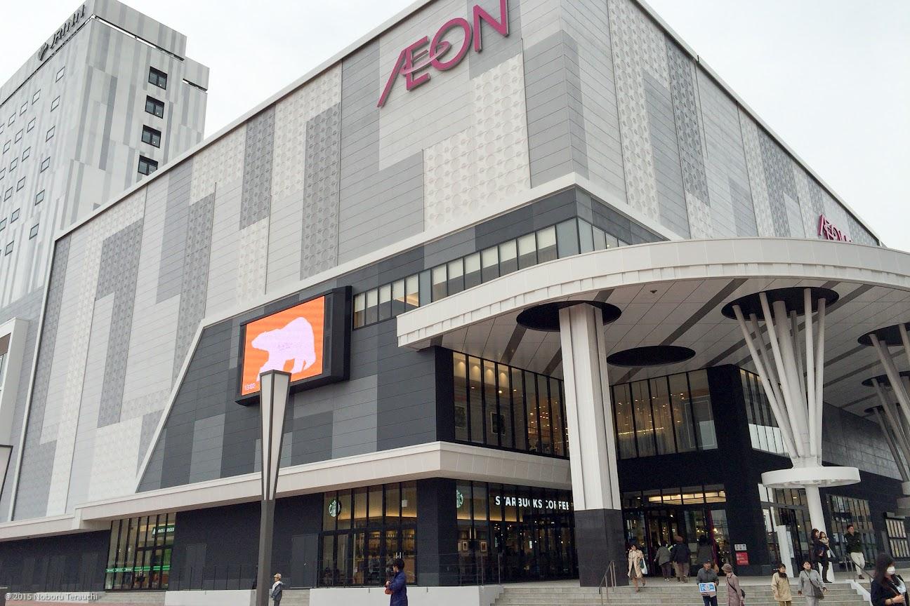 イオンモール旭川駅前店
