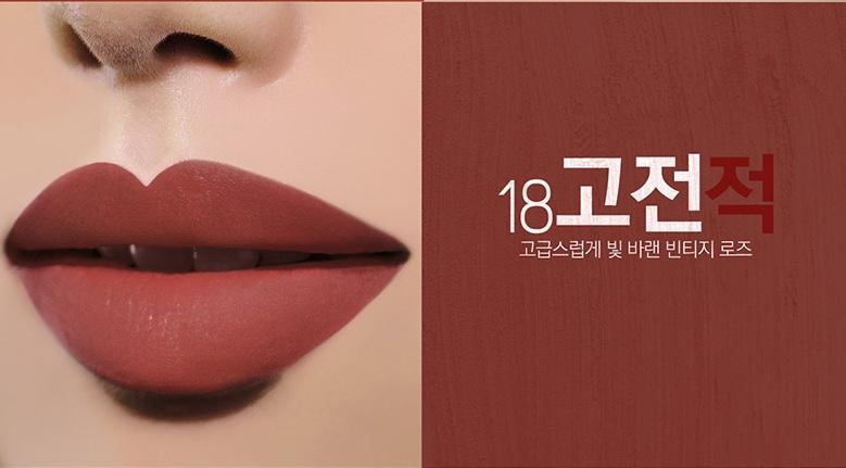Son BBIA Last Lipstick Version 4