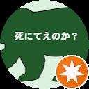 MATSUI HIDEKI