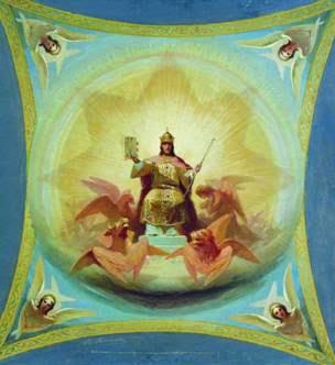 Господь Вседержитель. Кошелев Н.А. 1874