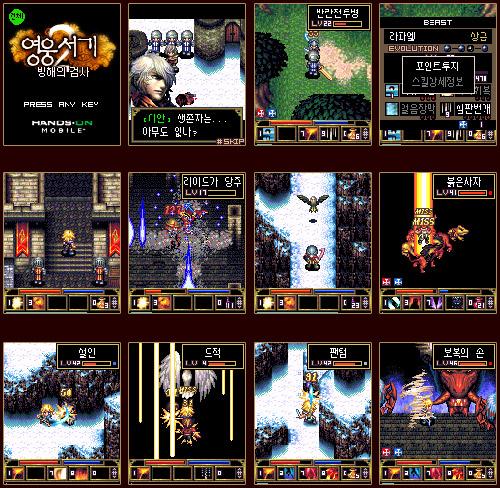 Thử sức với game hành động Heroes Lore: Zero 4