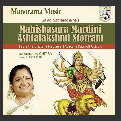 Mahishasura Mardhini Ashtalakshmi Stotram By Chitra Devotional Album MP3 Songs