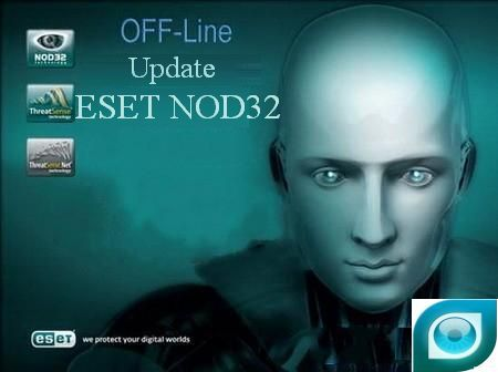 eset nod32 offline updater