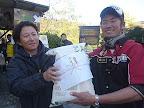 外道賞 新潟こしひかり 米10kg贈呈 2012-11-26T03:08:03.000Z