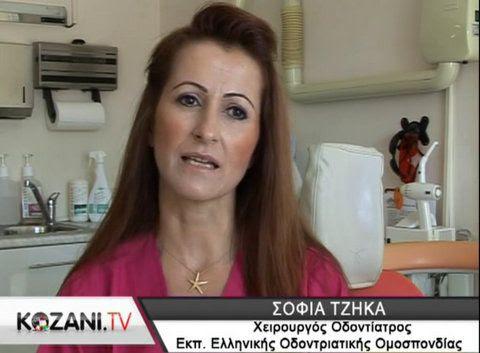 Μισό εκατομμύριο Έλληνες πάσχουν από διαβήτη